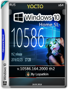 Microsoft Windows 10 Home SL 10586.164.2000 th2 x64 RU YOCTO by Lopatkin (2016) RUS
