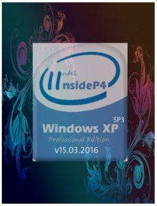 Windows XP SP3 IInsideP4 (x86) [Ru] (v15.03.2016)