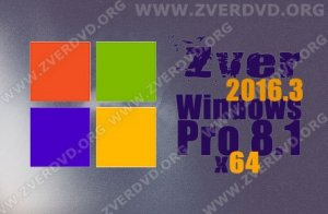 Windows 8.1 Pro by Zver v.2016.3 (x64) [Ru] (19.03.2016)