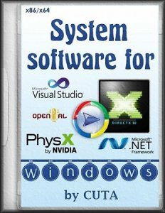 System software for Windows 2.8.6 (x86/x64) [Ru]