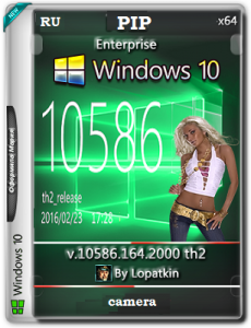 Microsoft Windows 10 Enterprise 10586.164.2000 th2 x64 RU PIP by Lopatkin (2016) RUS