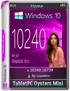 Microsoft Windows 10 Home 10240.16724 x86 RU TabletPC_Oysters_Mini by LOpatkin (2016) RUS