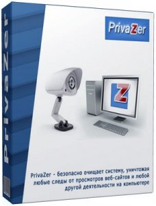 PrivaZer 2.49 + Portable [Multi/Ru]