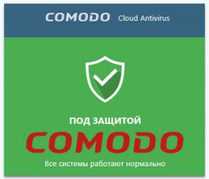 Comodo Cloud Antivirus 1.1.384558.142 [Multi/Ru]