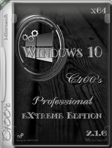 Windows 10 eXtreme Edition 2.1.6 by C400's (x64) (март 2016) [Rus]