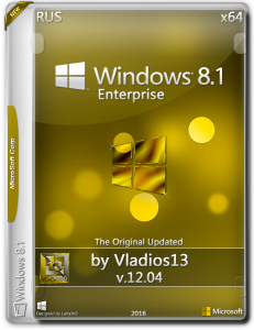 Windows 8.1 Enterprise x64 By Vladios13 v.12.04 (2016)  [Ru]
