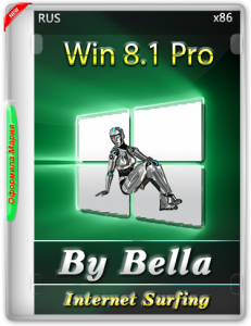 Windows 8.1 Pro (Internet Surfing) by Bella and Mariya (x86) (2016) [Rus]