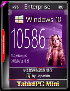 Microsoft Windows 10 Enterprise 10586.218 th2 x86 RU TabletPC Mini by Lopatkin (2016) RUS