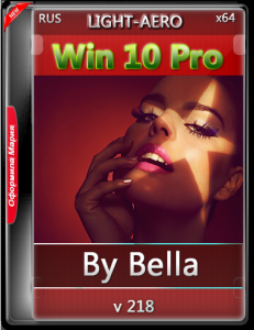 Win 10 Pro.v 218 (LIGHT-AERO) by Bella and Mariya (x64) [RU] (2016)