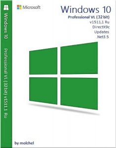 Windows 10 ProVL v1511.1 150416 by molche (x86) [Ru] (2016)