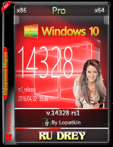 Microsoft Windows 10 Pro 14328 rs1 x86-x64 RU Drey by Lopatkin (2016) RUS