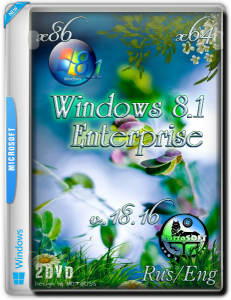 Windows 8.1 Enterprise KottoSOFT [v.18.16] (x86-х64) [RUENG]