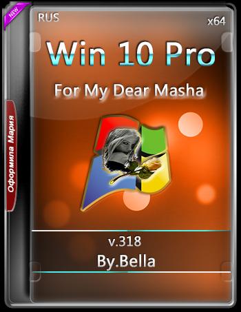 Скачать Win 10 Pro бесплатно