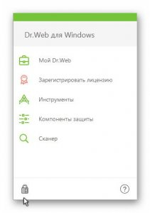 Dr.Web Security Space 11.0.3.4210 [Multi/Ru]