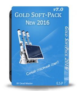 DG Win&Soft Gold Soft Pack 2016 v7.0 [Multi/Ru]