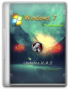 Windows 7 SP1 x86&x64 Professional [Updates V.4.0] by YelloSOFT [Ru]