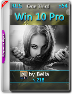 Win 10 Pro.v 218 (One Third)(x64) by Bella and Mariya (2016) [RUS].
