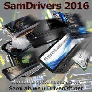 Samdrivers 16. 5 сборник драйверов для windows [multi/ru.