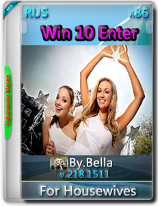 Win 10 Enter.V.218.1511 For Housewives (x86) by Bella and Mariya (2016) [RUS]