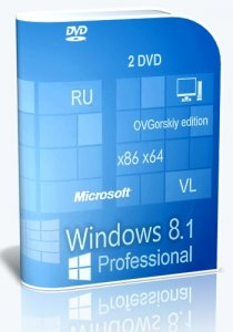 Microsoft® Windows® 8.1 Professional VL with Update 3 x86-x64 Ru by OVGorskiy® 05.2016 2DVD