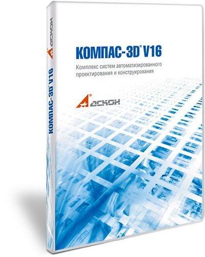 Для русская торрент версия 7 компас windows 11