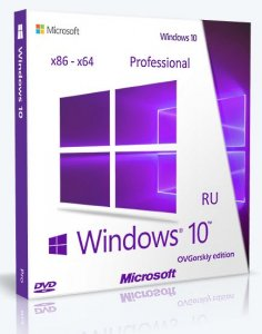Microsoft Windows 10 Professional x86-x64 1511 RU by OVGorskiy 06.2016 2DVD [Ru]