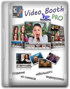 Video Booth Pro 2.7.5.6 + Effects