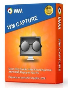 WM Capture 8.6.2 [Ru/En]
