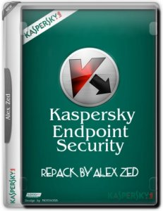 Kaspersky Endpoint Security 10.2.5.3201(mr3) RePack by alex zed (22.08.2016) [Ru]