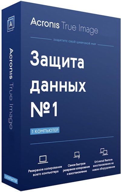 Acronis True Image 2017 20.0.5554 (2016) PC   RePack by KpoJIuK