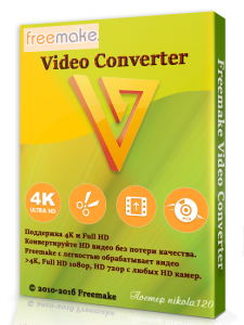 FreeMake Video Converter 4.1.9 Keygen Archives