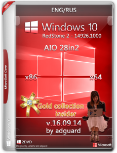 Windows 10 Redstone 2 [14926.1000] (x86-x64) AIO [28in2] adguard