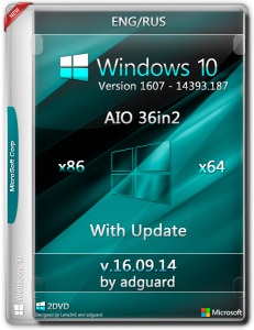 Windows 10, Version 1607 with Update [14393.187] (x86-x64) AIO [36in2] adguard
