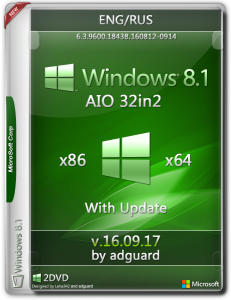 Windows 8.1 with Update [9600.18438] (x86-x64) AIO [32in2] 6.3.9600.18438