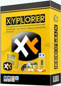XYplorer 17.20 + Portable / RePack
