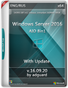Windows Server 2016 with Update (x64) AIO [8in1] adguard / v16.09.20 / ~rus-eng~