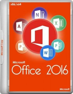 Microsoft Office 2016 Standard 16.0.4432.1000 RePack by KpoJIuK