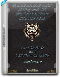 MultiBoot USB HDD Utility and Windows & Linux CRUTCH v4.0 / ~rus~