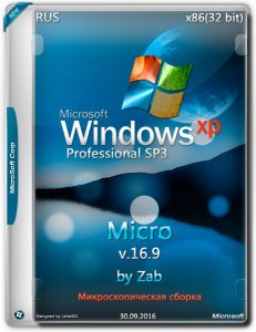 Windows XP Professional SP3 / x86 / ~Micro~ / v.16.9 / by Zab / ~rus~