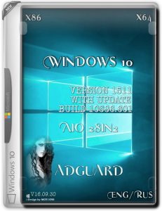 Windows 10 Version 1511 with Update 10586.601 AIO 28in2 adguard v16.09.30 (x86-x64) (2016) [Eng/Rus]