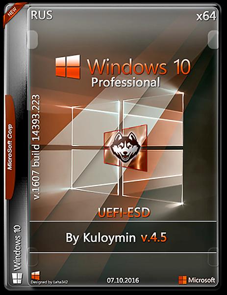 http://torrent-windows.net/uploads/posts/2016-10/1475917952_65f3619b3811fc3f406c208af9e667b1.png
