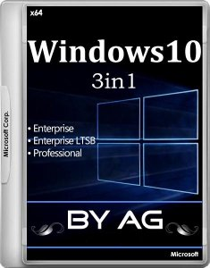 Windows 10 3in1 x64 by AG (30.09.16) [Ru]