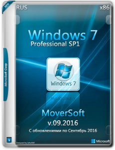Windows 7 Professional SP1 x86 MoverSoft v.09.2016 (RUS)
