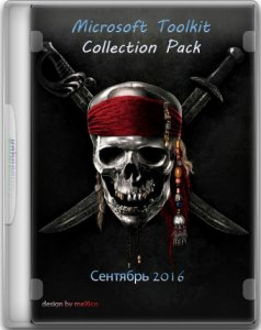 Microsoft Toolkit Collection Pack / Сентябрь 2016 / ~rus-eng~