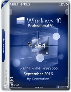 Windows 10 Professional VL 14393.222 by Generation2 (x64) (10/2016) [Rus/Multi-6]