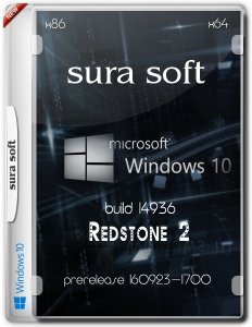 Windows 10 build 14936 rs prerelease 160923-1700 Redstone 2 (�86.�64) sura soft