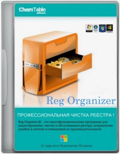 Reg Organizer 7.52 / DC 03.10.2016 / Final + Portable / RePack by KpoJIuK / ~rus~
