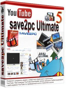 Save2pc Ultimate 5.4.7 Build 1548 Portable by PortableAppC / ~rus-eng~