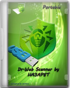 Dr.Web Portable Scanner by HA3APET || v.12 (Revision 23.10.2016) Full / ~rus-eng~