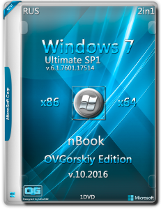 Windows 7 Ultimate / nBook IE11 / 86х64 / by OVGorskiy® 10.2016 1 DVD / ~rus~